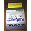 juki FX1R hard disk 40044513