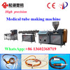 pvc medical pipe extrusion line pvc medical tube making machine machine for pvc medical pipe