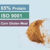 Sell Corn Gluten Meal With Good Price And Good Quality