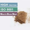 Competitive Meat And Bone Meal Price For 55 Protein Feed Grade