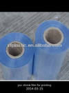 Chinese factory direct sale PVC printable heat shrink film