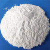 Magnesium carbonate for food additives