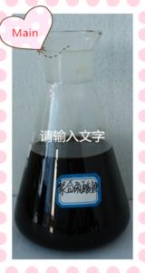 manufacturer liquid polymeric ferric sulfate, polymeric ferric sulfate sewage treatment