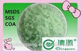 factory price heptahydrate ferrous sulphate, ferrous sulphate fertilizer for soil improvement
