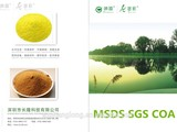 solid polymeric ferric sulfate water purificaiton, polyferric sulfate phosphate removal