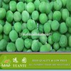 Frozen Green Peas With Halal, Brc, Kosher Certificates