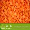 New Harvested Frozen Carrots