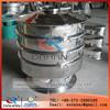 Xinxiang Dahan DH-800-2S pharmaceutical vibrating sieve