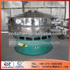 China manufacturer diameter 1500 powder vibration sieve for sieving