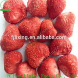 Freeze dried strawberry whole dried food