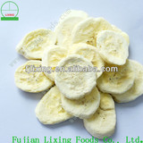Freeze dried banana slice 5-7mm dried food