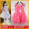 Hot Selling Girl Princess Dress Flower Dresses, Latest Dress Design For Kids , New Kids Dress Wholesale