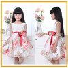 Hot Sale Girl Princess Dress Flower Dresses, Latest Dress Design For Kids , Evening Dress For Kids Wholesale