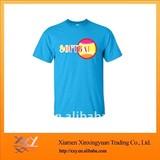 Mens Hot Cotton T-shirt