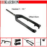 "Advance Hikarbon Composite Bike Part Full Carbon fiber MTB fork for 27.5er Mountain bike 1-1/4"" offset 45cm"