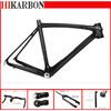 Advance Hikarbon Composite Bike Part Full Carbon Fiber 700C Road Racing Bike Frame