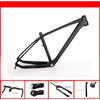 Advance Hikarbon Composite Bike Part Full Carbon Fiber 27.5er/ 29er mountain bike Frame