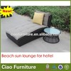 Hot patio wicker tall outdoor bar and lounge chairs for garden furniture