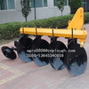 Good quality Chinese Tractor implement tube disc plough price