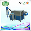 AV-505 recycle foam cutter , foam cutting machine