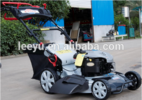 190cc Self-propelled 6.0HP Gasoline Lawn Mower