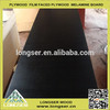 film faced plywood/ shuttering plywood/ 15mm film faced plywood
