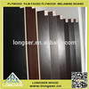 cheap plywood/ plywood sheet/ 9mm film faced plywood