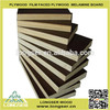 shuttering plywood/ film faced plywood/ 12mm marine plywood