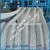 12 strand rope polypropylene PP mooring line towing sling rope