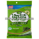 Hot,Mustard Organic crispy seaweed snack, japanese seaweed snack