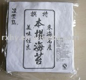 100 sheet/bag yaki sushi nori