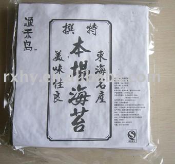 100 sheet/bag yaki sushi nori