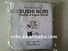 50 sheets per bag organic sushi nori