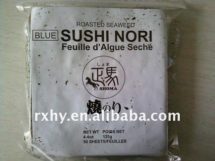 50 sheets per bag organic sushi nori
