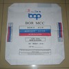 Laminated PP Block/Square Bottom Valve Cement Bag