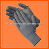 Grey PU Palm Coated Electronic Work Gloves