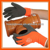 Crinkle Latex Palm Coated Cold Work Gloves