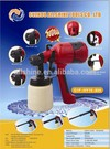 new electric spray gun