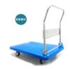 500kg diamond plate carbon steel folding cart