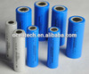 lifepo4 cylindrical cells
