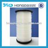 nylon monofilament line , monofilament line for fishing,nylon line