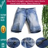 Blue Men's Straight Leg Denim Jeans Shorts Washable Casual 100% cotton Mens Shorts Wholesale Cheap Denim Shorts for Men