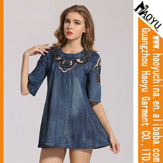 Haoyu sexy jean dress for sexy women jeans dresses for girl and ladies denim dress (HYS2004)