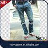 2014 Fashion Design Blue Men Jeans Wholesale China(HYM2269)
