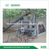 New design biomass briquette machine