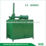 energy saving carbonization stove