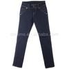 SM-1094-C1 designer fashion shop outlet girls designer clothing