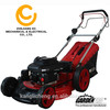 196cc Battery Start Walk Behind Lawn Mower KCL20SDP