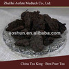 China Tea King Black Tea & Puer Tea