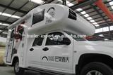 Luxury upgrade camper caretta caravan rv camper trailer with CE